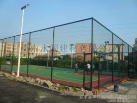 运动场围网体育围网网球围网