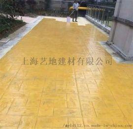 彩色铺装混凝土路面模压 混凝土路面印压模具