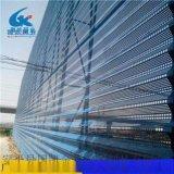 煤場用的防風抑塵網怎麼賣的 藍色防塵網