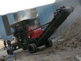 矿业移动式破碎机A开封矿业移动式破碎机生产厂家