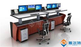 合肥机场控制台,监控台,操作台厂家,调度台厂家
