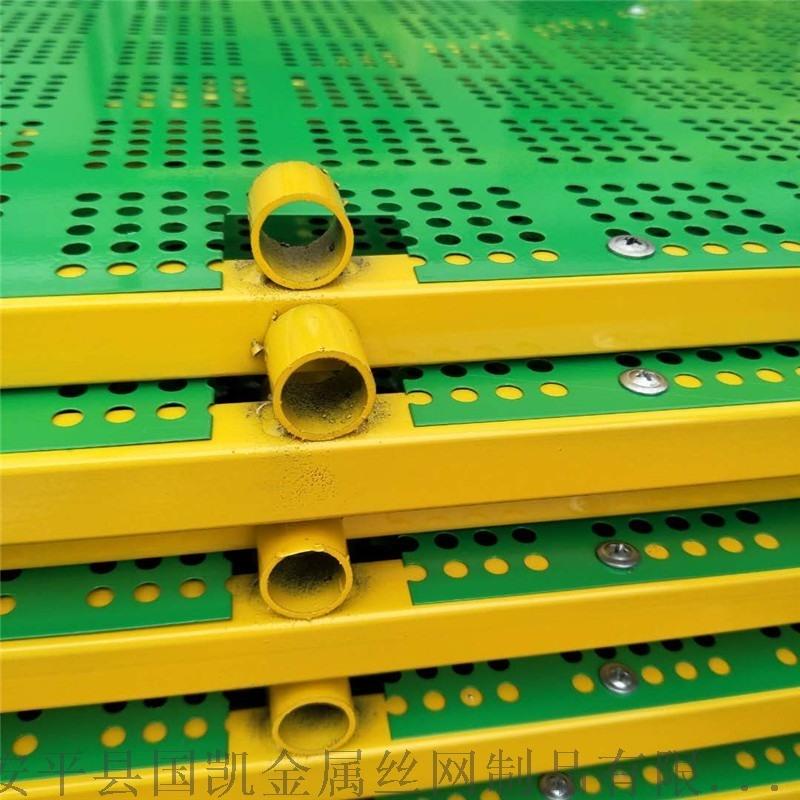 国凯 整体安全网 外架钢网片架子 悬挑架钢制爬架网