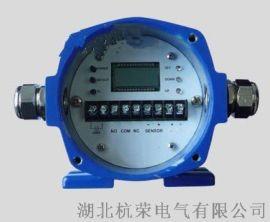 BK2100速度监测器、速度传感器
