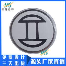 厂家制作美容仪水晶滴胶商标贴滴塑贴纸logo定做