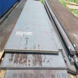 钢板40CR圆棒工具钢40CR热处理钢材厂家
