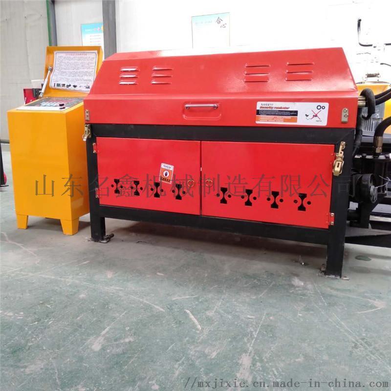 數控鋼筋調直切斷機 鋼筋矯直調直機 液壓鋼筋切斷機