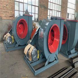 工业离心风机 低噪音除尘风机  慧泽生产可定制