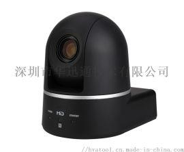 HT-12XHD4K高清会议摄像机