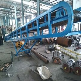 升降皮带输送机 大米输送皮带机LJ1可逆移动胶带机