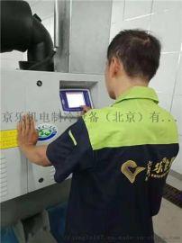 家庭中央空调节能改造_通州区大金中央空调维修服务点_京乐企服