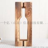 單支鏤空創意紅酒禮品盒松木燒色葡萄酒包裝酒盒