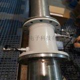 河北DN400管段式超声波流量计厂家;海峰电子