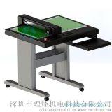 理锋牌FC6090智能伺服平板切割机/不干胶自动定位电脑数字模切机