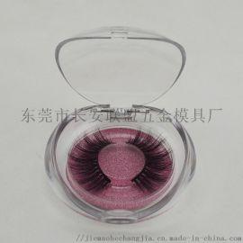 25mm长假眼睫毛收纳盒透明弧形睫毛盒