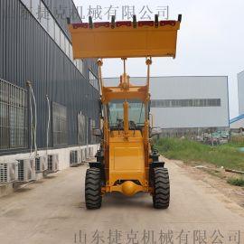 920型轮式装载机 建筑工程装载机 变速铲车捷克