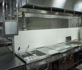 饭店厨房设备预算报价 火锅店厨房设备预算报价