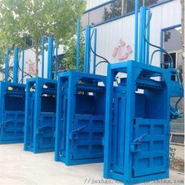 30无门编织袋液压打包机 立式液压打包机多规格现货