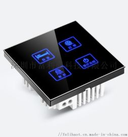 雙控無線遠程式控制制開關