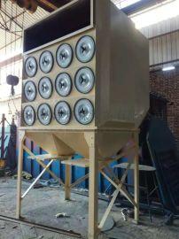 脱 除尘器设备 滤筒除尘器 慧泽生产可定制