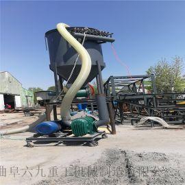 定制水泥输送机 石粉软管负压吸送机 六九重工 布袋