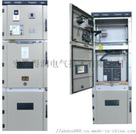 KYN28A-24,国内生产20KV高压柜厂家
