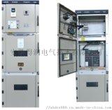KYN28A-24,國內生產20KV高壓櫃廠家