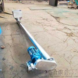 吉首可移动圆管绞龙送料机Lj8颗粒粉剂螺杆提升机