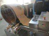 旋转式全自动春卷皮机 烤鸭饼机 工厂春卷皮机