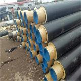 榆林鑫龙日升DN150/165聚氨酯热水保温管