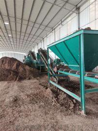 山东临沂全套有机肥生产线设备 畜禽粪便处理设备厂家