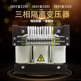 6kva10kva380V转200v三相干式变压器