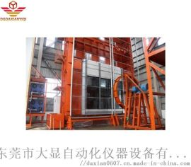 建筑幕墙门窗玻璃四性检测设备
