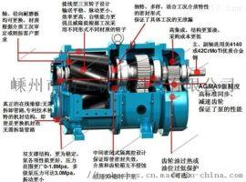 CRP25凸轮转子泵