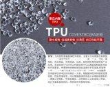 TPE 美國吉力士 G7820 GU 注塑級