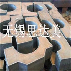 钢板切割销售,厚板切割轴承座,特厚钢板加工