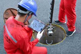 管道無線Q潛望鏡QV4.0