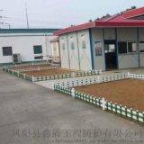 河南鹤壁绿色栏杆 pvc草坪护栏pvc围墙护栏
