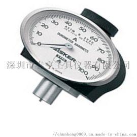 厂家长期供应日本进口ASKER橡胶硬度计AL型
