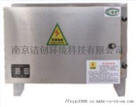 不锈钢油烟净化器价格 南京洁创厂家批发价格