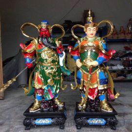 九龍關公神像 關聖帝君佛像廠