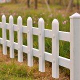 云南曲靖生产pvc护栏 道路绿化带围栏