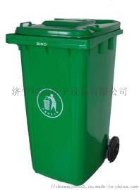 240升铁质垃圾桶生产厂家户外  环卫挂车桶