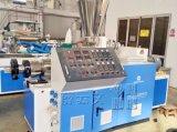 PVC封邊條生產線 PVC封邊條生產設備