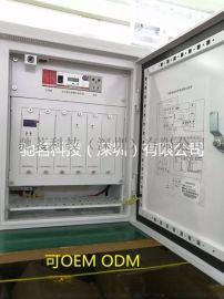 模块化智能监控箱 驰茗科技远程运维智能防护设备箱
