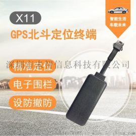 车载GPS/北斗定位器追踪防盗器