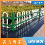 小區 園林花壇護欄生產廠家 pvc草坪護欄圖片大全