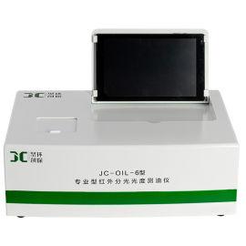 实验室红外测油仪 便携式红外分光测油仪