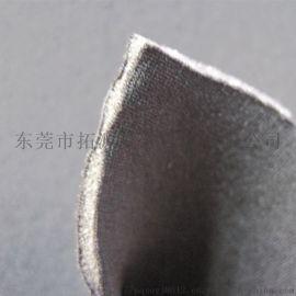 复合海绵面料_高密度泡棉双面贴合涤纶佳绩布