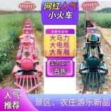 复古蒸汽小火车骑乘式火车景区定制颜值高
