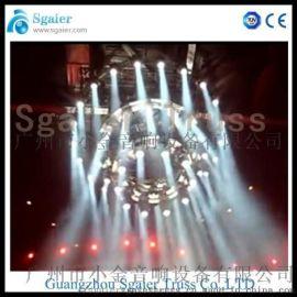舞台演出旋转效果灯光架